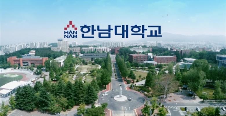 Thông báo chương trình trao đổi sinh viên Học kỳ mùa thu năm 2020 tại Trường Đại học Hannam, Hàn Quốc